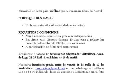 CASTING EN MEIRA PARA A GRAVACIÓN DUNHA PELÍCULA. SÁBADO 17 DE XULLO ÁS 10:00.